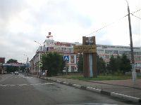 Орехово-Зуево (фото 04)