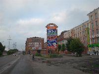 Орехово-Зуево (фото 08)