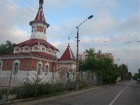 Орехово-Зуево (фото 10)