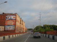 Орехово-Зуево (фото 11)