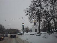 Павловский Посад (фото 04)