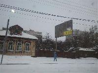 Павловский Посад (фото 12)