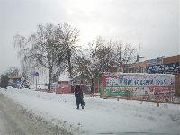 Павловский Посад (фото 16)