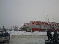 Павловский Посад (фото 35)