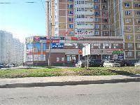 Подольск (фото 134)