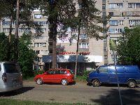 Протвино - Фото0425