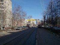 Реутов (фото 32)