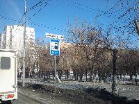 Реутов (фото 51)