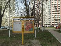 Реутов (фото 64)