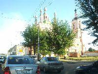Рязань (фото 11)