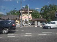 Рязанский (фото 11)