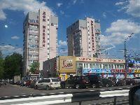 Рязанский (фото 16)