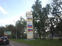 Рублевка - Фото0597