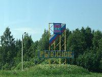 Рыбинск (фото 02)
