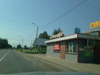 Рыбинск (фото 04)