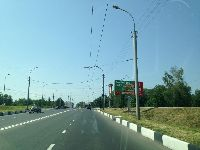 Рыбинск (фото 11)