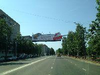 Рыбинск (фото 24)