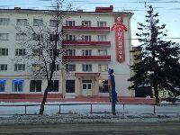 Рыбинск (фото 57)