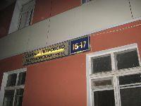 Савеловский (фото 16)