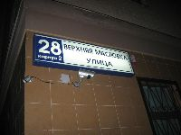 Савеловский (фото 17)