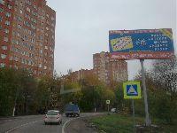 Щелково (фото 04)