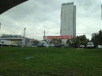Щукино (фото 184)