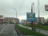 Щукино (фото 234)