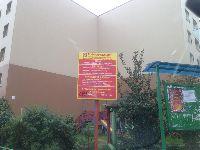 Щукино (фото 252)