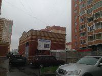 Щукино (фото 253)