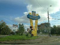Щукино (фото 70)