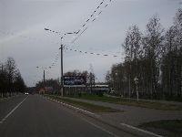 Ступино (фото 40)