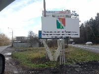 Свердловский - Козловка (фото 03)