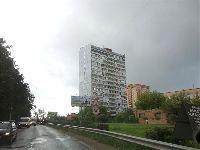 Троицк (фото 15)