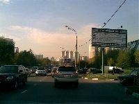Тропарево-Никулино (фото 7)