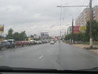 Тула(Фото109)