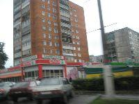 Тула(Фото118)