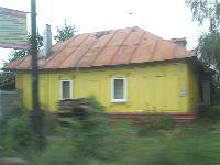 Тула(Фото170)