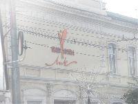 Тула(Фото192)