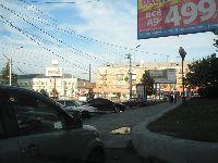 Тула(Фото244)