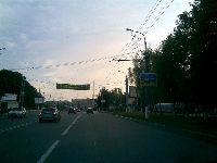 Тула(Фото26)
