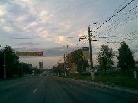 Тула(Фото35)