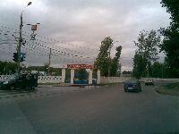 Тула(Фото52)