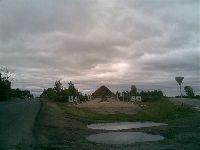 Тула(Фото60)