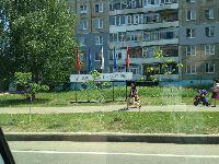 Тутаев (фото 28)