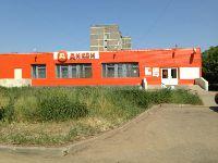 Тутаев (фото 46)