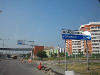 Внуково (фото 07)