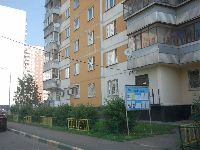 Внуково (фото 18)