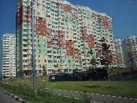 Внуково (фото 41)