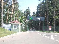 Внуково (фото 46)