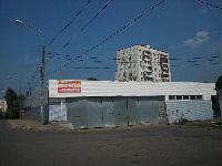 Внуково (фото 66)